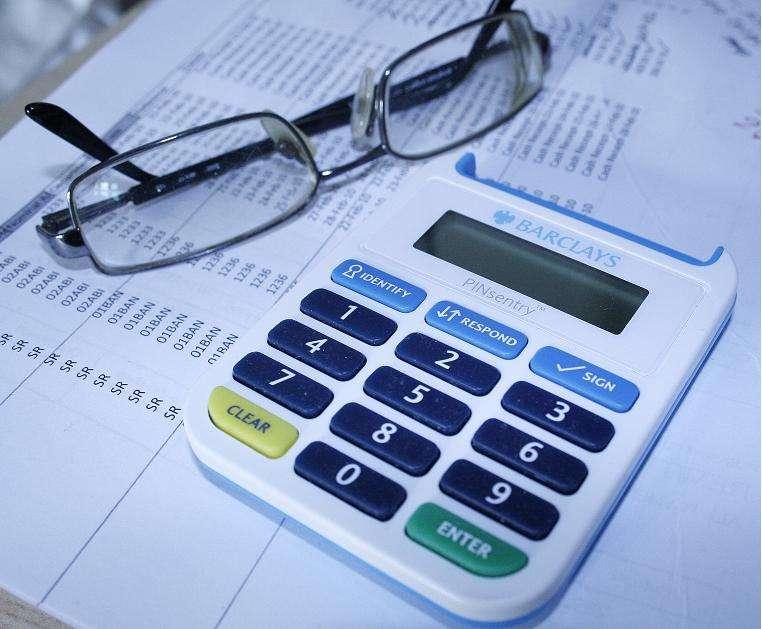 دانلود فایل گزارش کارآموزي رشته حسابداري