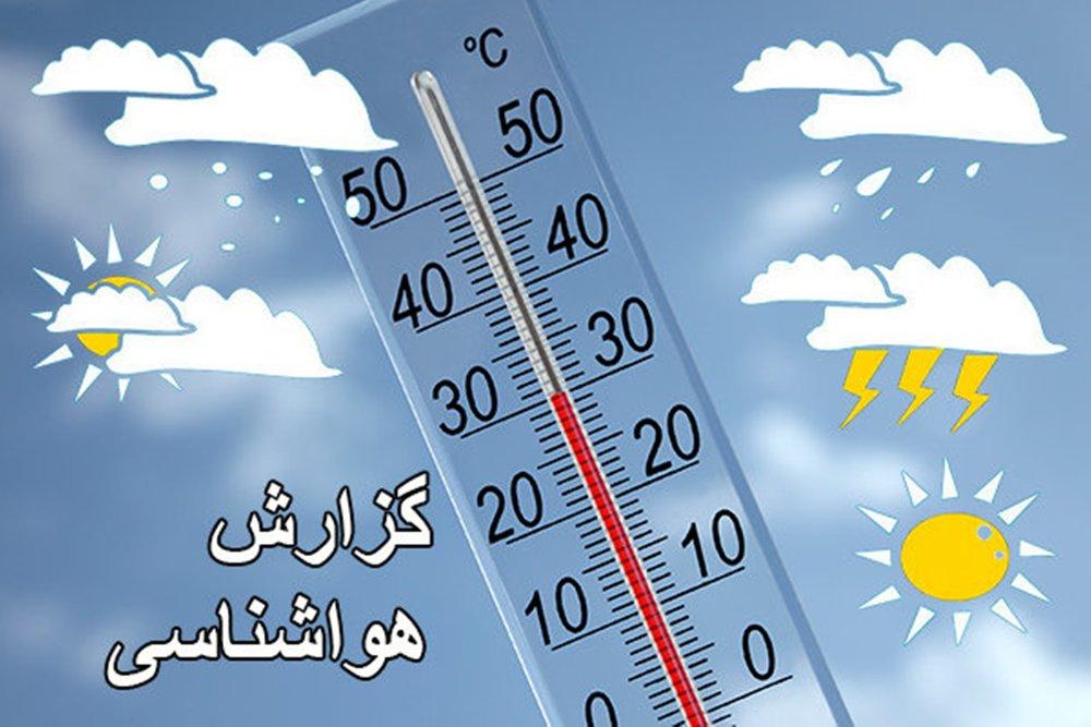 نمونه طرح جابربن حیان هواشناسی