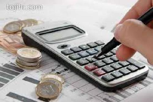 دانلود پروژه کار آموزی رشته حسابداری اداره دارایی