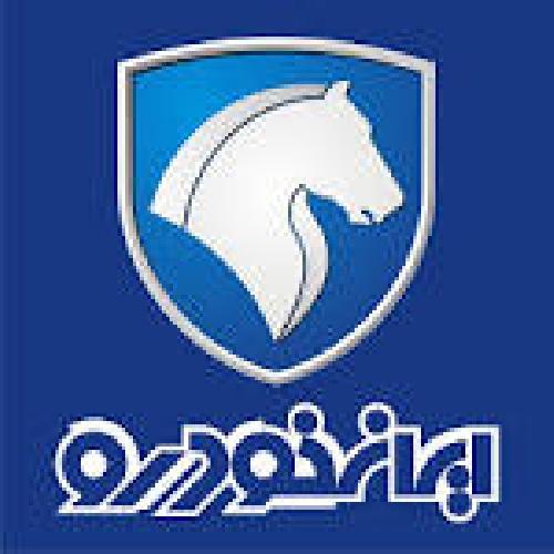 دانلود گزارش کارورزی رشته مهندسی صنایع نمایندگی ایران خودرو
