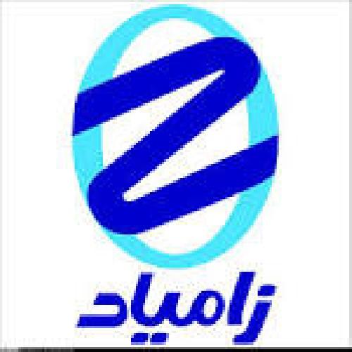 دانلود فایل گزارش کارآموزی رشته مهندسی صنایع شرکت زامیاد