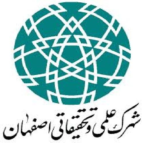دانلود گزارش کارآموزی رشته مکانیک شهرك علمي و تحقيقاتي اصفهان
