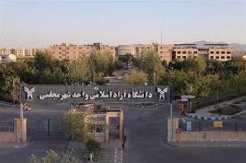 دانلود گزارش کارآموزی رشته مکانیک مجتمع كارگاهي دانشگاه آزاد اسلامي واحد شهر مجلسي