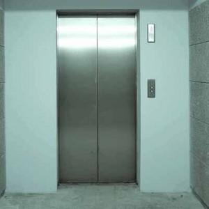 نمونه پروژه کارآموزی رشته الکترونیک با موضوع آسانسور