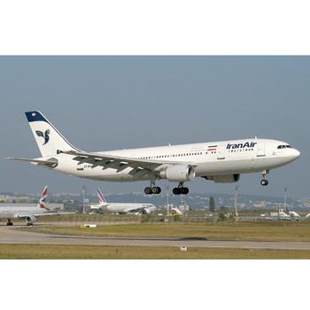 دانلود گزارش کارآموزی رشته فناوری اطلاعات در شركت فرودگاههاي كشور