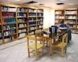 دانلود گزارش کارآموزی رشته مدیریت کتابخانه عمومی شهرستان خمین